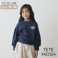 tetemosh | TETK0000157