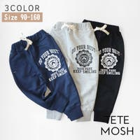 tetemosh(テテモッシュ)のパンツ・ズボン/スウェットパンツ