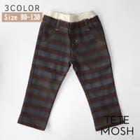 tetemosh(テテモッシュ)のパンツ・ズボン/パンツ・ズボン全般