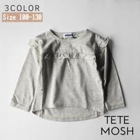 tetemosh | TETK0000327