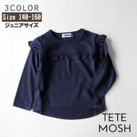 tetemosh | TETK0000328