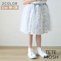 tetemosh | TETK0000329