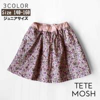 tetemosh(テテモッシュ)のスカート/ひざ丈スカート