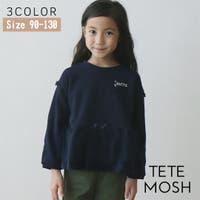 tetemosh(テテモッシュ)のトップス/トレーナー