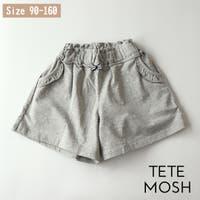 tetemosh(テテモッシュ)のパンツ・ズボン/キュロットパンツ