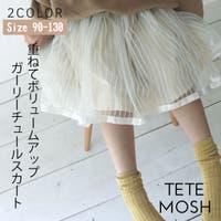 tetemosh(テテモッシュ)のスカート/フレアスカート