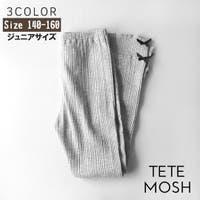 tetemosh(テテモッシュ)のパンツ・ズボン/レギンス
