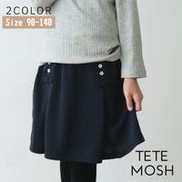 tetemosh(テテモッシュ)のスカート/プリーツスカート