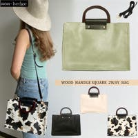 non-hedge (ノンヘッジ)のバッグ・鞄/ハンドバッグ