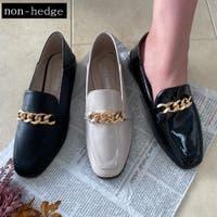 non-hedge (ノンヘッジ)のシューズ・靴/ローファー