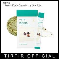 TIRTIR(ティルティル)のスキンケア/その他スキンケア