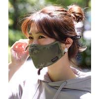 チチカカ(チチカカ)のボディケア・ヘアケア・香水/マスク