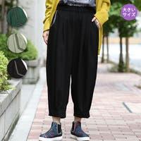 チチカカ(チチカカ)のパンツ・ズボン/ワイドパンツ