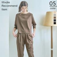 titivate(ティティベート)のパンツ・ズボン/オールインワン・つなぎ
