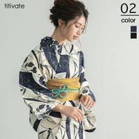 titivate(ティティベート)の浴衣・着物/浴衣