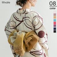 titivate(ティティベート)の浴衣・着物/浴衣・着物の帯