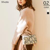 titivate(ティティベート)のバッグ・鞄/その他バッグ