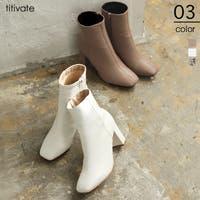 titivate(ティティベート)のシューズ・靴/ブーツ