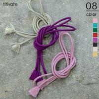 titivate(ティティベート)の浴衣・着物/和装小物