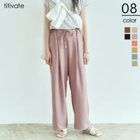 titivate(ティティベート)のパンツ・ズボン/テーパードパンツ