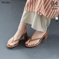 titivate(ティティベート)のシューズ・靴/トングサンダル