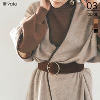 titivate(ティティベート)の小物/ベルト