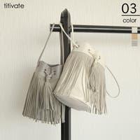 titivate(ティティベート)のバッグ・鞄/ハンドバッグ