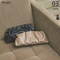 titivate(ティティベート)のバッグ・鞄/クラッチバッグ