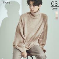 titivate(ティティベート)のトップス/ニット・セーター