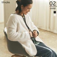 titivate(ティティベート)のアウター(コート・ジャケットなど)/ブルゾン