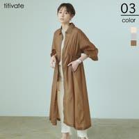 titivate(ティティベート)のアウター(コート・ジャケットなど)/ジャケット・ブルゾン