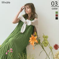 titivate | TV000011887