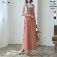 titivate(ティティベート)のワンピース・ドレス/サロペット