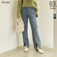 titivate(ティティベート)のパンツ・ズボン/パンツ・ズボン全般
