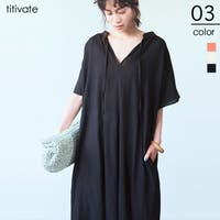 titivate | TV000012480