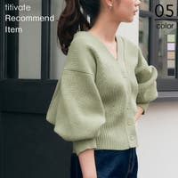 titivate | TV000012583