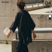 titivate | TV000012620