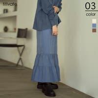 titivate(ティティベート)のスカート/ティアードスカート
