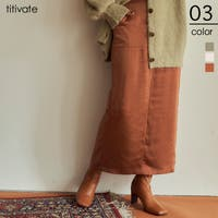 titivate | TV000012895
