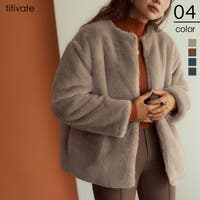 titivate | TV000012938