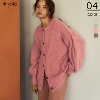 titivate | TV000012724
