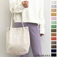 TOKOHANA | THNW0000059