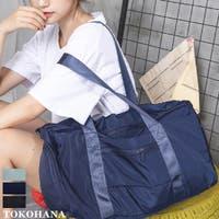 TOKOHANA(トコハナ)のバッグ・鞄/ボストンバッグ