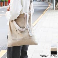 TOKOHANA | THNW0000205