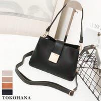 TOKOHANA(トコハナ)のバッグ・鞄/ショルダーバッグ