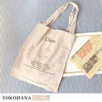 TOKOHANA | THNW0000368