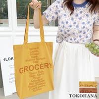 TOKOHANA | THNW0000367