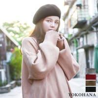 TOKOHANA(トコハナ)の帽子/ベレー帽