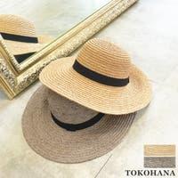 TOKOHANA(トコハナ)の帽子/麦わら帽子・ストローハット・カンカン帽