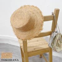 TOKOHANA | THNW0000347